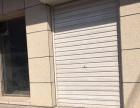 出租新城锡林南路与大学西街路口底商