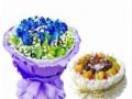 南昌大型蛋生日蛋糕订做鲜花预定可送货较快一个半小时