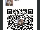 武汉先达科技区块链技术开发