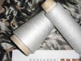 供应导电纱 不锈钢纤维导电纱