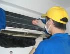广州挂式柜式空调天花机吸顶机中央空调清洗消毒,各区均有服务点