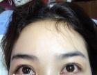 韩式半较眉眼定妆