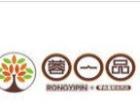 蓉一品零食店加盟 特色小吃 投资金额 1-5万元