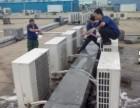 萧山志高空调维修部