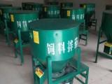 供应家用型鱼饲料拌药机,鸡鸭鹅猪饲料颗粒加药机