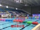 珠海地区 趣味运动会气模租赁 游园项目 房地产开业