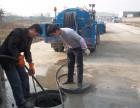 成都市政管道疏通,清掏化粪池 隔油池.污水池,河道清淤