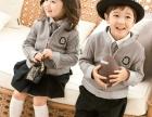 专业设计 定做幼儿园园服 中小学校服