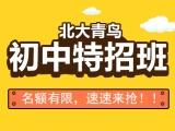 郑州IT培训机构靠谱的选择