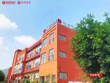 重庆高考美术培训画室