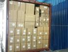 广州至越南双清包税到门,双向对开吨货价格低至3元/kg