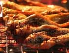 烧烤福建哪里培训学习铁板鱿鱼加盟 烧烤