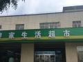湛江霞山区挖尾村机场路口 仓库 120平米