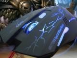 沃野V6鼠标 牧马人同款鼠标 背光电竞有线游戏鼠标呼吸灯 LOL