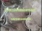 D7焊接横担生产厂家 沧州实体D7焊接横担价格便宜