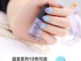 梵洛琪水性温变指甲油14ML感温自动变色