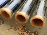 工业家用清洗 锅炉 太阳能 空调 地暖管 除锈 防锈 清洗剂