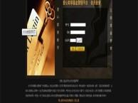 天津直销系统制作,山东太阳线制双轨制直销软件开发设计公司