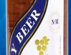 北国庄园啤酒 北国庄园啤酒诚邀加盟