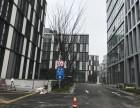松江大品牌小面积带装修半亩起售50年产权享政策首付低