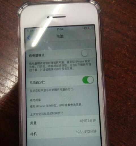 苹果5代3网通转让