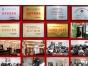 本地区影响力的室内设计培训品牌 就业100