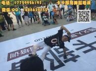 顺义马坡牛栏山附近专业教少儿街舞的培训班
