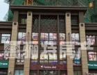 碧桂园融侨时代城,火车站北广场旁地铁商铺
