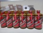 桂林市回收15年30年茅台酒空瓶礼盒瓶子价格