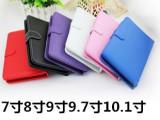 皮套厂家 8寸平板电脑键盘皮套 平板皮套 通用平板保护套 批发