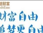 宜信普惠金融
