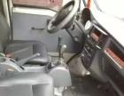 五菱之光2013款 1.0 手动 基本型7-8座 便宜转让面包车