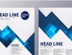 品牌设计、标志设计、VI设计、画册设计、网页设计