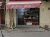 低价面议个人急转河北月牙河街社区底商25平餐馆小吃店