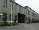 富阳东洲工业区 土地厂房出售
