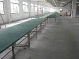 广州输送带 防静电PVC输送带