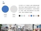 软装设计公司-室内软装设计-软装设计方案