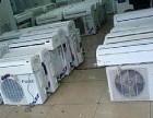 青岛城阳区二手空调回收 废旧空调回收 报废空调回收