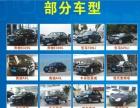 简阳众腾汽车租赁有限公司