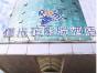 爆米花影院酒店苏州相城黄桥店(月租房 会议住宿 会议室)