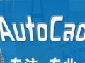 CAD制图培训班 江干滨江萧山快速学CAD