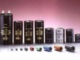 罗湖 南山 盐田收购电子元器件字库,芯片,内存电子呆料