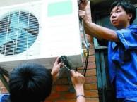 深圳南山空调制冷设备清洗,家用空调清洗,中央空调深度清洗维护