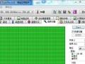 希捷500g笔记本硬盘