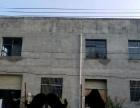宿豫区侍岭镇信昌村 厂房 1400平米