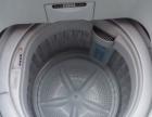 海尔全自动5公斤洗衣机低价转让