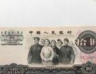 常年高价征收邮票钱币,元宝铜钱古币