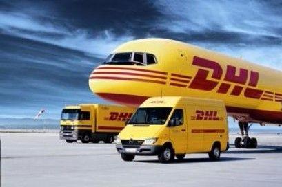 厦门DHL快递厦门DHL国际快递取件电话