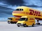 厦门DHL国际快递服务