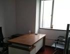 武钢总部大厦精装带家具可以注.册还有扶植政策补助!